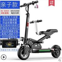電動車希洛普親子車電動滑板車成人迷你摺疊電動車代步車小型電瓶車YYP