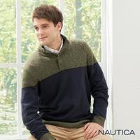 【NAUTICA】立領彈性撞色長袖針織衫(藍綠)