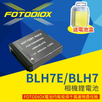 [享樂攝影]副廠 Panasonic BLH7E/BLH7 相機鋰電池 全破解 保固半年 GF7/GF10/GM1/GF9/LX10