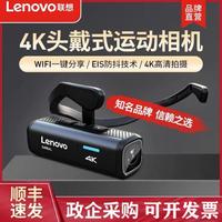 相機新品熱賣聯想LX918頭戴式運動攝像機高清執法記錄儀人眼視角自動記錄拍攝