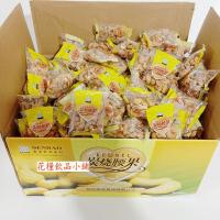 堅果【500g ,約14-16包】越南炭燒腰果小包裝散稱熟原味鹽焗腰果