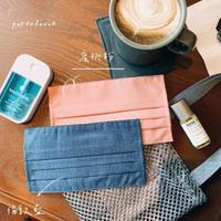 【Pure Olivia】防潑水透氣舒適口罩套