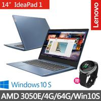 【Lenovo 送智慧手錶】IdeaPad Slim 1 14吋輕薄筆電-冰河藍 82GW007ATW(AMD 3050E/4G/64G/Win10S)