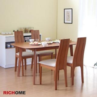 【RICHOME】雅蜜拉120CM可延伸150CM餐桌椅組-一桌四椅(2色)