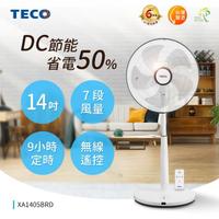 【TECO東元】14吋微電腦遙控DC節能風扇(XA1405BRD)