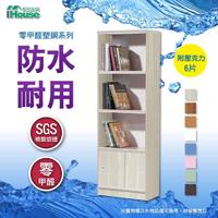 【IHouse】防水防潮 塑鋼拉門書櫃