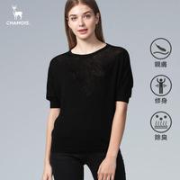 【Chamois】五分袖鏤空針織衫(經典黑)