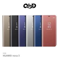 【愛瘋潮】QinD HUAWEI nova3 透視皮套 保護殼 手機殼 支架 鏡面