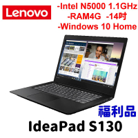 Lenovo 聯想 ideapad s130 14吋 Pentium N5000 EMMC64G 福利品 筆記型電腦