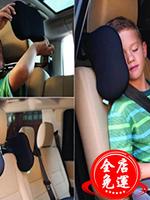 側睡枕汽車頭枕側靠睡覺神器車用護頸枕可調節四季車載後排座椅安全靠枕 YXS