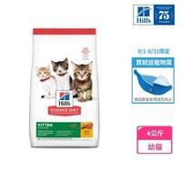 【Hills 希爾思】幼貓 雞肉 4公斤(貓飼料 貓糧 寵物飼料 天然食材)