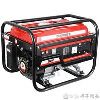 歐盾3KW汽油發電機1KW5KW7KW靜音220V三相小型家用汽柴油發電機