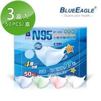 【藍鷹牌】立體型成人醫用口罩 50片x3盒(束帶式/藍色.綠色.粉色)