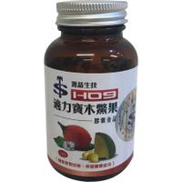 光禾館 ~木鱉果 葉黃素 茄紅素 膠曩 濃縮粉 非一般油 特殊萃取 保留重要成份