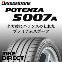 汽車輪胎 普利司通 215/45R17 S007A 1條完工價 3500 一次更換2條(含)就送定位 全新輪胎
