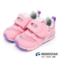 【MOONSTAR 月星】HI!!系列十大機能寶寶鞋(粉)