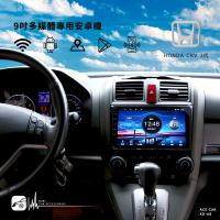 M1A HONDA 本田 CRV 3代 9吋安卓機 Play商店 APP下載 藍芽 導航 Wifi CRV3