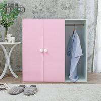 【南亞塑鋼】防水3尺二門一格組合式塑鋼衣櫃/雙吊桿塑鋼收納衣櫃(白色+粉紅色)