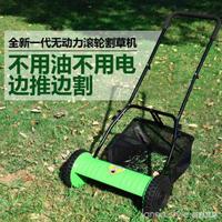 別墅家用手推式手動式便攜式無動力草坪機除草機推草機割草機