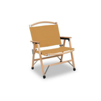 [ GoPace ] 帆布櫸木折疊椅 薑黃 / GP-18002Y