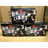 3盒超取免運  現貨 公司貨 永猷 MD + MIT雙鋼印 醫療用口罩  4層 搖滾黑色 台灣製50入/盒 蝦皮代開發票