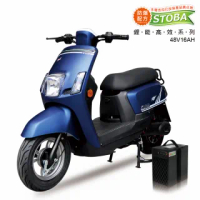【向銓】CORA電動自行車 PEG-031搭配防爆鋰電池(電動車)