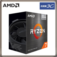AMD Ryzen 7-5700G 3.8GHz 八核心 中央處理器