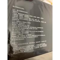 雅芝專業刷具化妝包 包+刷具+收納袋 整組全新ARTISTRY 安麗