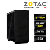 【NVIDIA】I5六核{弗力貝爾}RTX3060Ti-8G獨顯電玩機(I5-10400/微星B560/32G/1TB_M.2)