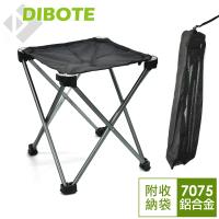 【DIBOTE迪伯特】輕量鋁合金帆布折合椅 折疊椅(附收納袋)