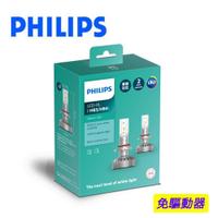PHILIPS 飛利浦Ultinon晶亮LED 9005/9006頭燈兩入裝(公司貨)-限量贈T10小燈