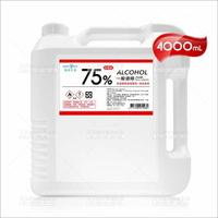 【現貨】75% 清潔用一般酒精- 4000ml(家庭號) [37677] 防疫期間清潔專用