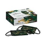 【醫康生活家】雙鋼印►中衛 醫療口罩-軍綠迷彩 30入一盒裝( 成人用口罩 現貨供應) 軍迷 csd 玩色系列