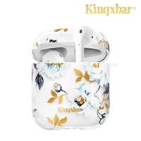 【Kingxbar】AirPods 施華洛世奇水鑽無線藍牙耳機充電收納盒保護殼套(鮮語系列-梔子花)