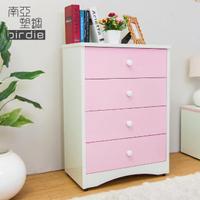 【南亞塑鋼】貝妮2.2尺粉色塑鋼四斗櫃