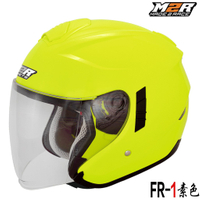 M2R 安全帽 FR1 FR-1 素色 螢光黃 內藏墨鏡 雙層鏡片 抗UV強化耐磨 雙D扣 半罩內襯全可拆