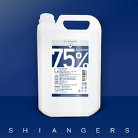 【shiangers 香爵】預購 75%乙醇酒精 4L 4000ml(食品級乙醇 非醫用)