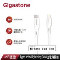 【Gigastone 立達國際】Type-c to Lightning 30W充電傳輸線 CL-7600W(支援iPhone 12/SE2/11 30W快速充電)