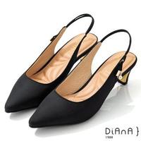 【DIANA】1.5cm質感牛皮沖孔圖形穆勒涼鞋-夏日風情(黑)