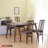 【RICHOME】里莉絲150CM餐桌椅組(一桌四椅)