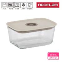 【NEOFLAM】FIKA GLASS系列玻璃保鮮盒800ml-FIKA(耐熱400度)