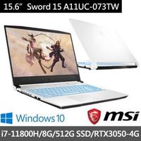 【MSI 微星】Sword 15 A11UC-073TW 15吋 11代電競筆電(i7-11800H/8G/512G SSD/RTX 3050-4G/Win10)