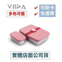 【VIIDA】Kasten 便當盒(藍色/綠色/粉色/紫色) 316不鏽鋼 食品級矽膠