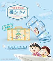 小丸子醫療平面口罩 12入/盒【成人/兒童/幼幼】 全球藥局