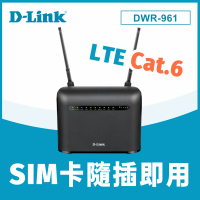 【D-Link】DWR-961 4G LTE Cat.6 AC1200 Sim插卡 Gigabit雙頻網路寬頻 WIFI路由器(4G分享器)