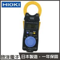 ※ 欣洋電子 ※ HIOKI 日置電機 鉗形交直流鉤錶 (3288)ACV/DCV/交直流電流/電阻/導通蜂鳴