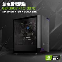 【NVIDIA】GEFORCE RTX 3070 黑色 創始版電競機(i5-10400/16G/500G_SSD)