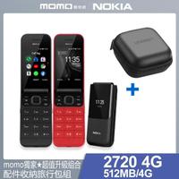 配件收納包組【NOKIA】2720 Flip 4G折疊式手機(512MB/4G)