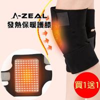【A-ZEAL】托馬琳發熱保暖磁石護膝男女適用(SP7310-買1支送1支-快速到貨)