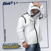 BNN MARS升級版 P3+ 機能防護衣夾克 I外套 飛行衣 預購送好禮